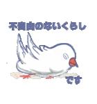 錦花鳥のチョーちゃんⅡ(個別スタンプ:37)