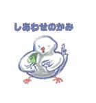 錦花鳥のチョーちゃんⅡ(個別スタンプ:40)