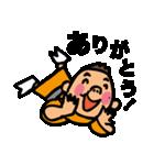 林家 たい平(個別スタンプ:02)