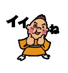 林家 たい平(個別スタンプ:03)