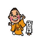 林家 たい平(個別スタンプ:04)