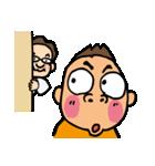 林家 たい平(個別スタンプ:05)