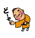 林家 たい平(個別スタンプ:06)