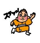林家 たい平(個別スタンプ:09)