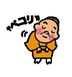 林家 たい平(個別スタンプ:18)