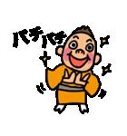 林家 たい平(個別スタンプ:19)