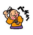 林家 たい平(個別スタンプ:21)
