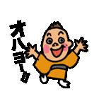 林家 たい平(個別スタンプ:22)