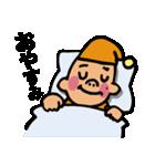 林家 たい平(個別スタンプ:23)