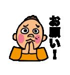 林家 たい平(個別スタンプ:27)