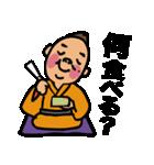 林家 たい平(個別スタンプ:29)