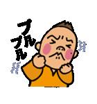 林家 たい平(個別スタンプ:34)