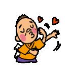 林家 たい平(個別スタンプ:35)