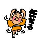 林家 たい平(個別スタンプ:37)