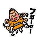 林家 たい平(個別スタンプ:39)