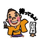 林家 たい平(個別スタンプ:40)
