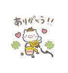 春ネコspring(個別スタンプ:1)