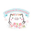 春ネコspring(個別スタンプ:9)