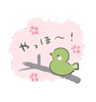 春ネコspring(個別スタンプ:37)