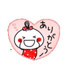 あんこ 5 (ほめ言葉)(個別スタンプ:01)