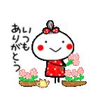 あんこ 5 (ほめ言葉)(個別スタンプ:03)
