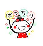 あんこ 5 (ほめ言葉)(個別スタンプ:08)
