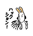 ウザうさ2(花粉症編)(個別スタンプ:02)