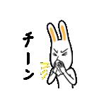 ウザうさ2(花粉症編)(個別スタンプ:03)