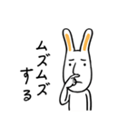 ウザうさ2(花粉症編)(個別スタンプ:05)