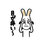 ウザうさ2(花粉症編)(個別スタンプ:06)