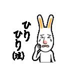 ウザうさ2(花粉症編)(個別スタンプ:07)