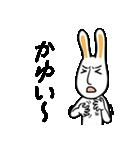 ウザうさ2(花粉症編)(個別スタンプ:08)