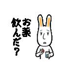 ウザうさ2(花粉症編)(個別スタンプ:09)