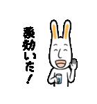 ウザうさ2(花粉症編)(個別スタンプ:10)