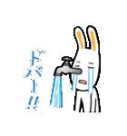 ウザうさ2(花粉症編)(個別スタンプ:11)