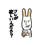 ウザうさ2(花粉症編)(個別スタンプ:14)