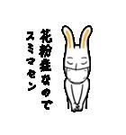 ウザうさ2(花粉症編)(個別スタンプ:15)