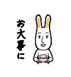 ウザうさ2(花粉症編)(個別スタンプ:16)