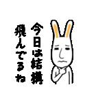 ウザうさ2(花粉症編)(個別スタンプ:18)