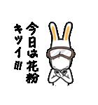 ウザうさ2(花粉症編)(個別スタンプ:20)