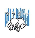 ウザうさ2(花粉症編)(個別スタンプ:21)