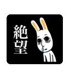 ウザうさ2(花粉症編)(個別スタンプ:22)