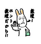 ウザうさ2(花粉症編)(個別スタンプ:23)