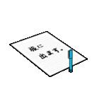 ウザうさ2(花粉症編)(個別スタンプ:24)