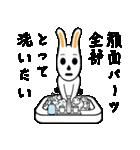 ウザうさ2(花粉症編)(個別スタンプ:26)