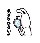 ウザうさ2(花粉症編)(個別スタンプ:27)