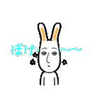 ウザうさ2(花粉症編)(個別スタンプ:30)