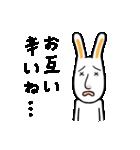 ウザうさ2(花粉症編)(個別スタンプ:31)