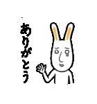 ウザうさ2(花粉症編)(個別スタンプ:32)