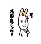 ウザうさ2(花粉症編)(個別スタンプ:33)